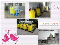 大丰公路服务站碳钢污水处理装置