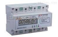 三相单相导轨安装电能表