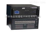 会议矩阵切换器ABT-AV1608
