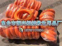 优质加厚救生绳浮环,救生手环