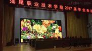 深圳商场门头LED电子显示屏制作安装