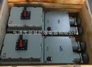 防爆漏电保护断路器厂家