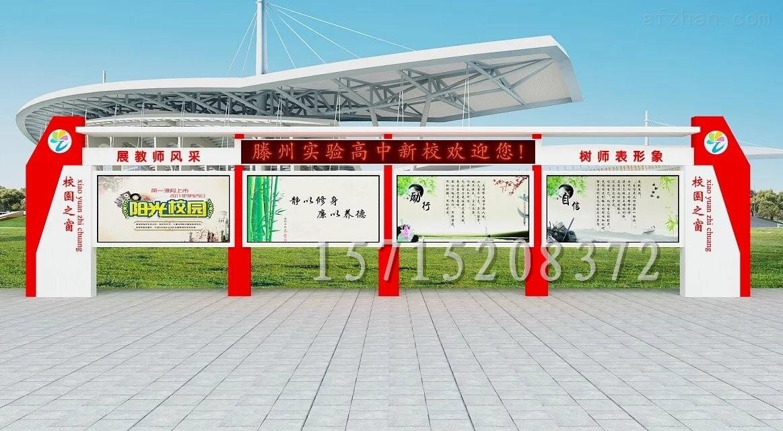 湖南学校宣传栏图片