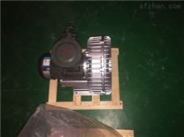 苏州防爆风机漩涡气泵高压鼓风机防爆高压漩涡风机