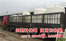 PT-3000L大连3吨塑料水塔厂家