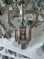 ESFR早期抑制快速响应喷头K202
