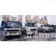 rfid水泥运输综合管理系统