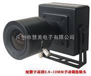 尼科HD SDI高清教育錄播法庭監控攝像機
