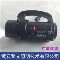 紫光微型多功能手提灯价格