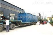 辽宁气浮机污水处理设备基本参数
