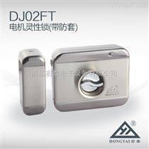 宏泰防套旋鈕式電機鎖DJ02FT,大門鎖防止鐵絲開啟