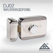 宏泰藍牙電機鎖DJ02,APP一鍵開鎖、遠程授權