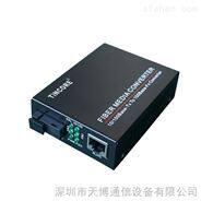 优质视频光端机供应