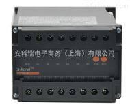 ACTB-6安科瑞ACTB-6电流互感器过电压保护器6绕组防二次开路