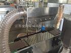 食品机械干燥专用风刀
