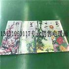 供应 销售 电壁画 优质保温电壁画