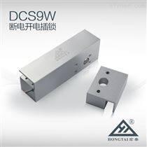 批發宏泰DCSW9全無框玻璃電插鎖/帶玻璃夾/信息反饋
