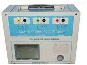LYFA-2000多功能全自动互感器测试仪