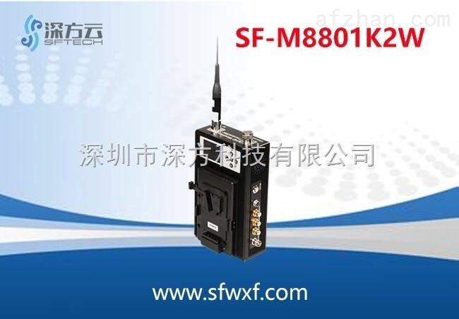背负式单兵移动视频 单兵无线传输设备 COFDM无线监控技术