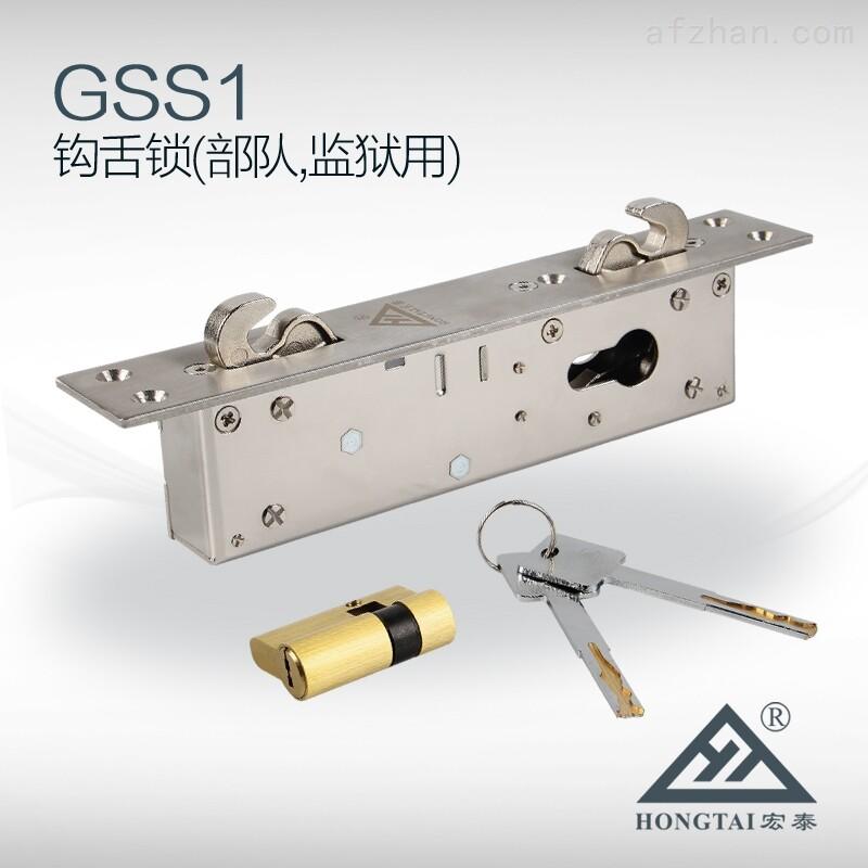 宏泰电子 智能平移门钩舌锁GSS1