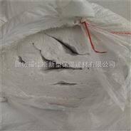硅酸铝针刺毯 陶瓷纤维厂家