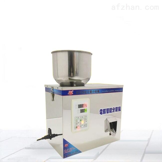 20克粉末自动分装机
