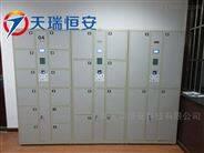 北京天瑞恒安指纹智能储物柜厂家价格