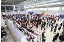 2018第二届国际物业博览会