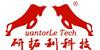 深圳市研拓利科技有限公司