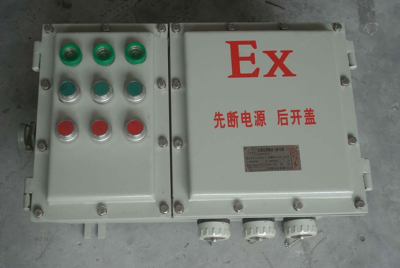 热继电器,温控器及各种功能模块等普通电器元件;增安型外壳内装按钮