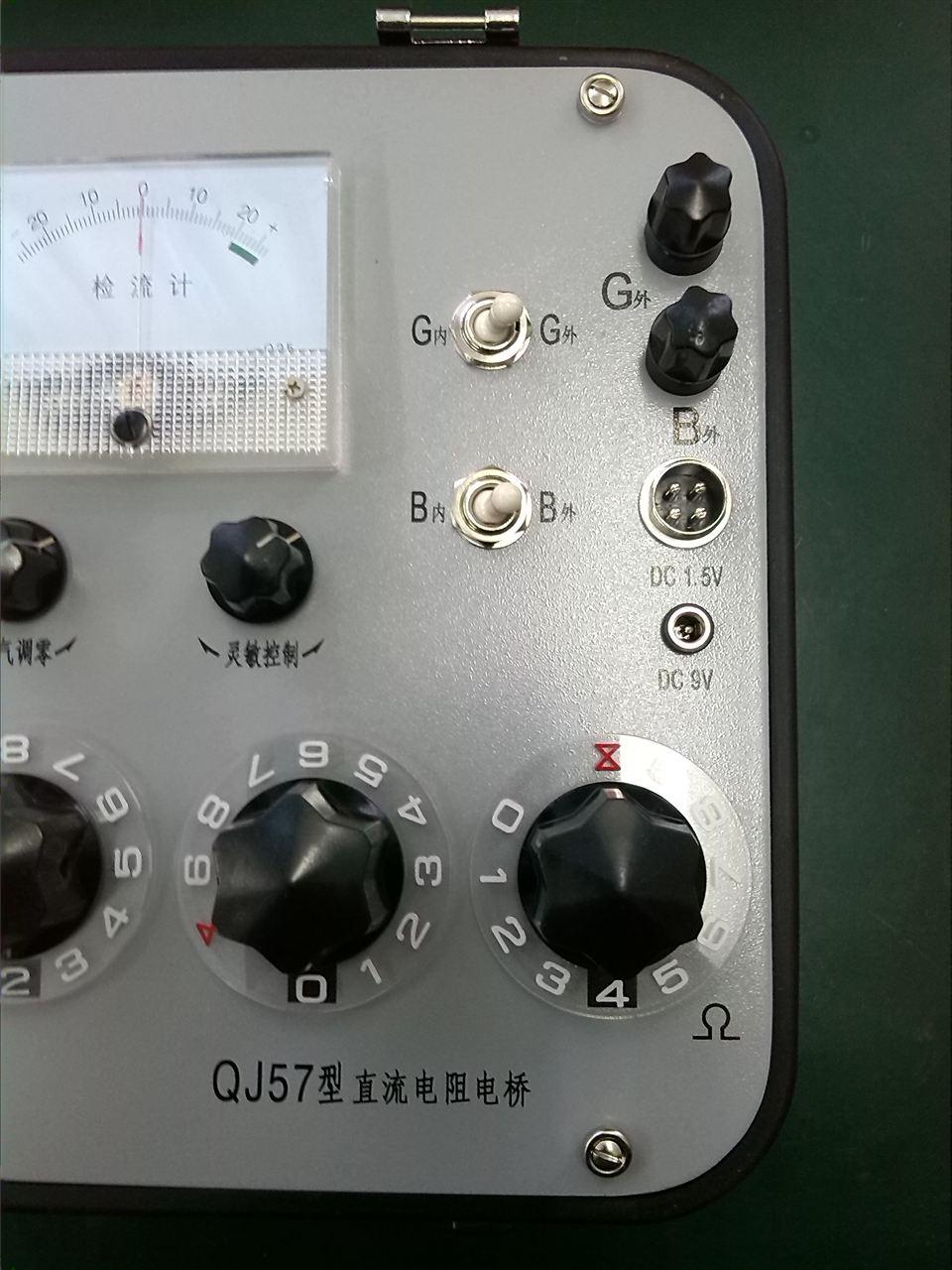 qj57p(qj57-1) 上海qj57p交直流两用双臂电桥,qj57环保型电桥,qj57p