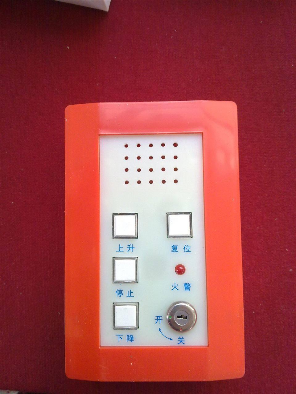 产品库 消防器材 火灾报警设备 防火门 按钮盒 任丘康速供应防火卷帘