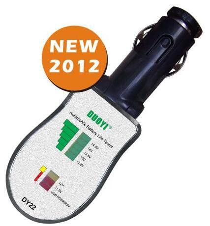 dy22 汽车电池寿命检测仪