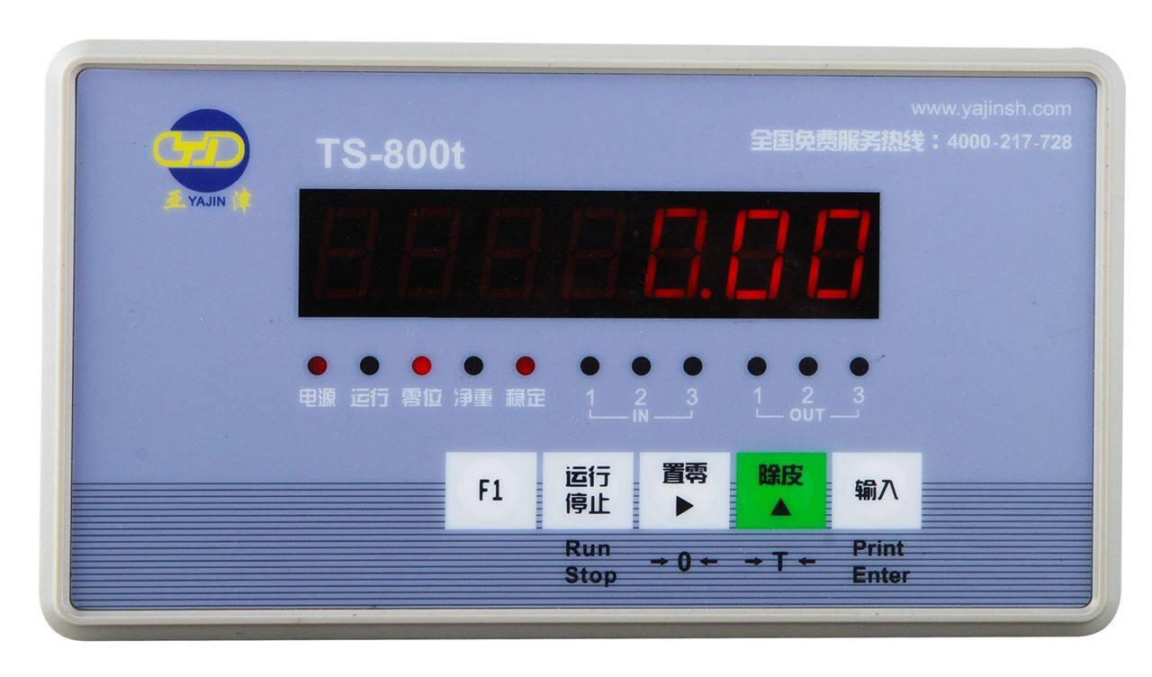 【亚津】上海Ts800t控制仪表显示器