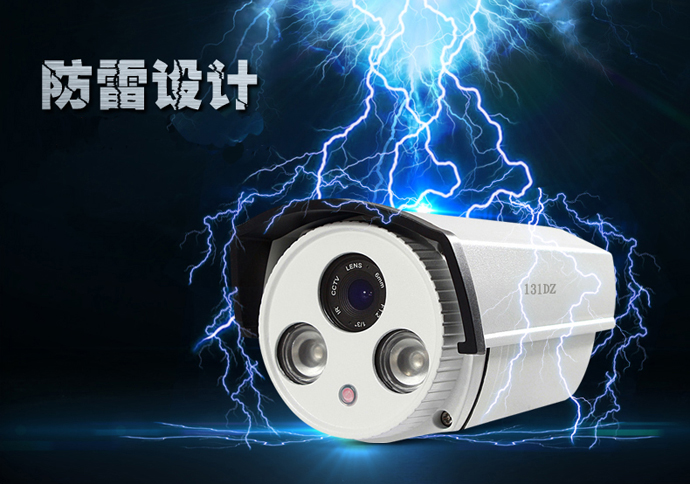 131电力载波监控摄像机高清球机