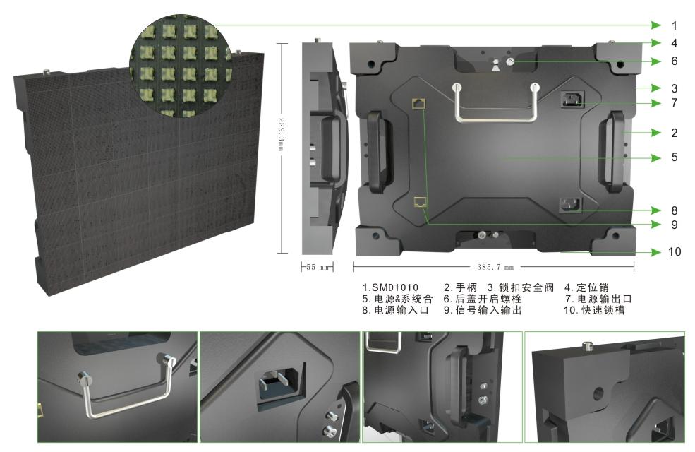 聚焦齐普光电户内高清小间距led显示屏解决方案