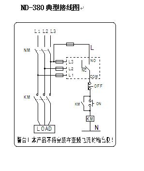 电路 电路图 电子 原理图 298_353