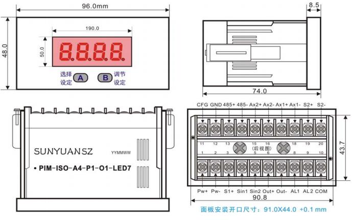 iso 4-20ma-f 配电型隔离器全面升级