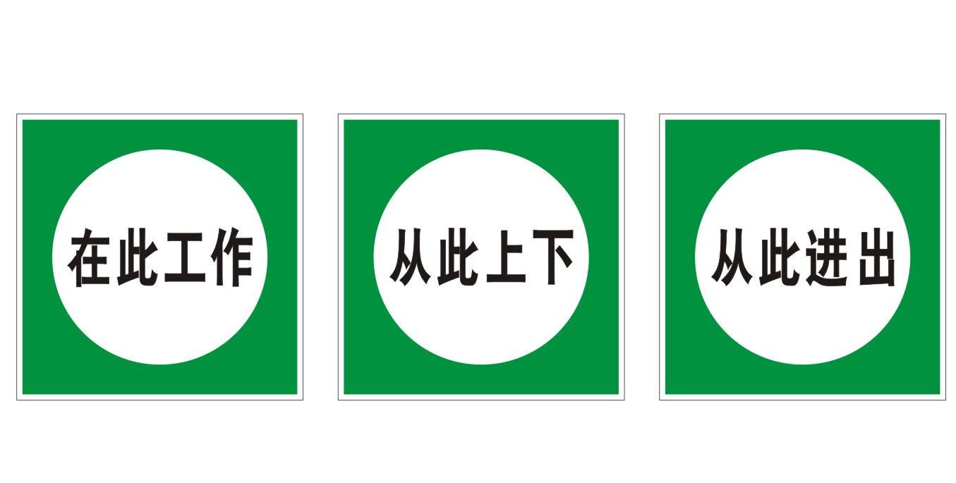 绿色安全简笔画