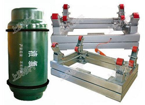 钢瓶专用电子秤