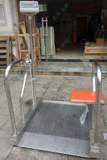 耀华轮椅秤