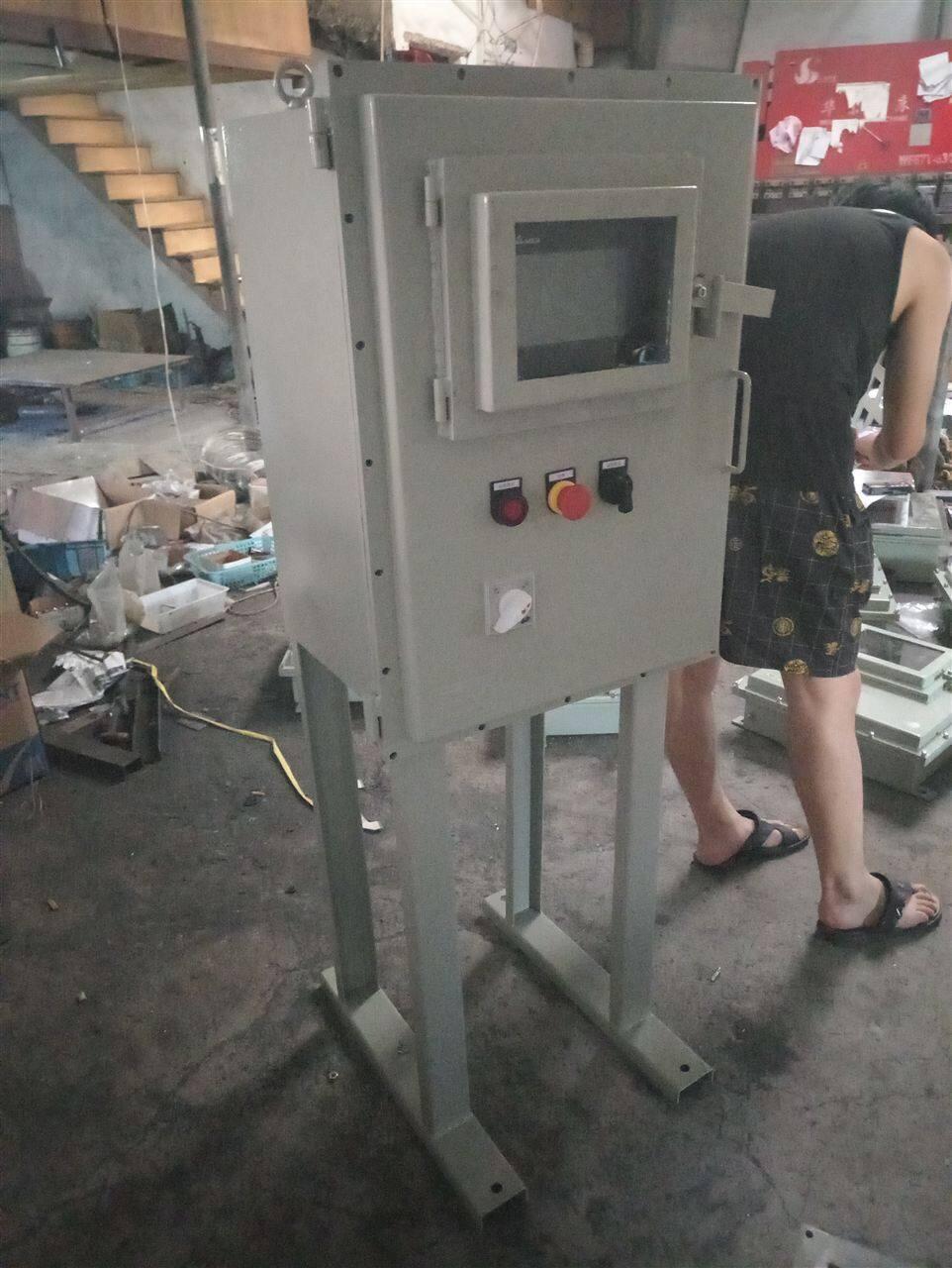 高炉风机防爆配电柜