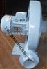 CX-100耐热风机,1.5kw隔热透浦式鼓风机,中压耐高温鼓风机