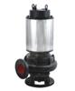 JYWQ型自动搅匀污水提升泵