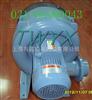 HTB75-053透浦式鼓风机,0.4kw透浦式多段式鼓风机,HTB75-053风机
