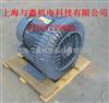 无油气漩涡气泵,进口漩涡气泵,台湾原装漩涡气泵