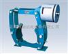 ZWZ3-160/100,ZWZ3-160/200直流电磁块式制动器