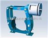 ZWZ3-315/200,ZWZ3-315/300直流电磁块式制动器