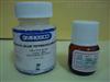 不bao和脂肪酸氧化huaiyuan酶