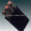专业生产 YFBPG加强型屏蔽扁电缆 天缆集团
